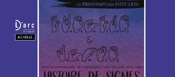 HISTOIRES DE SIGNES